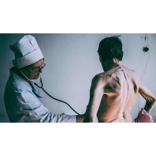 strah_tuberkuleza