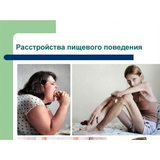 anoreksiya_bulimiya