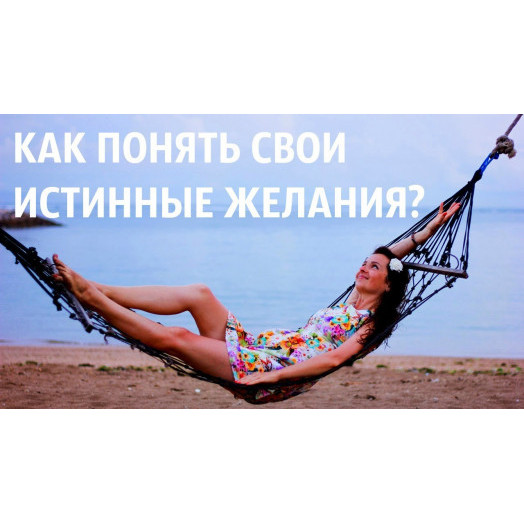 ponat_gelaniya