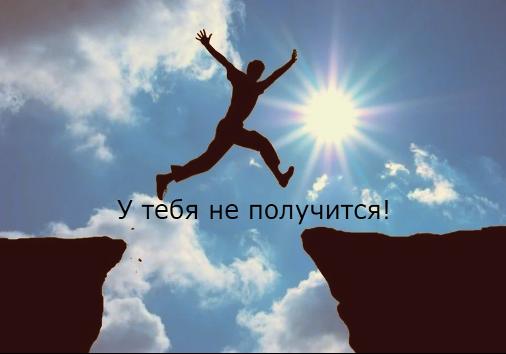neuverennost_vsebe