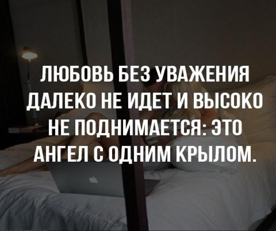krizisy_otnosheniy