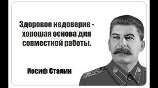 paranoyalniy_tip