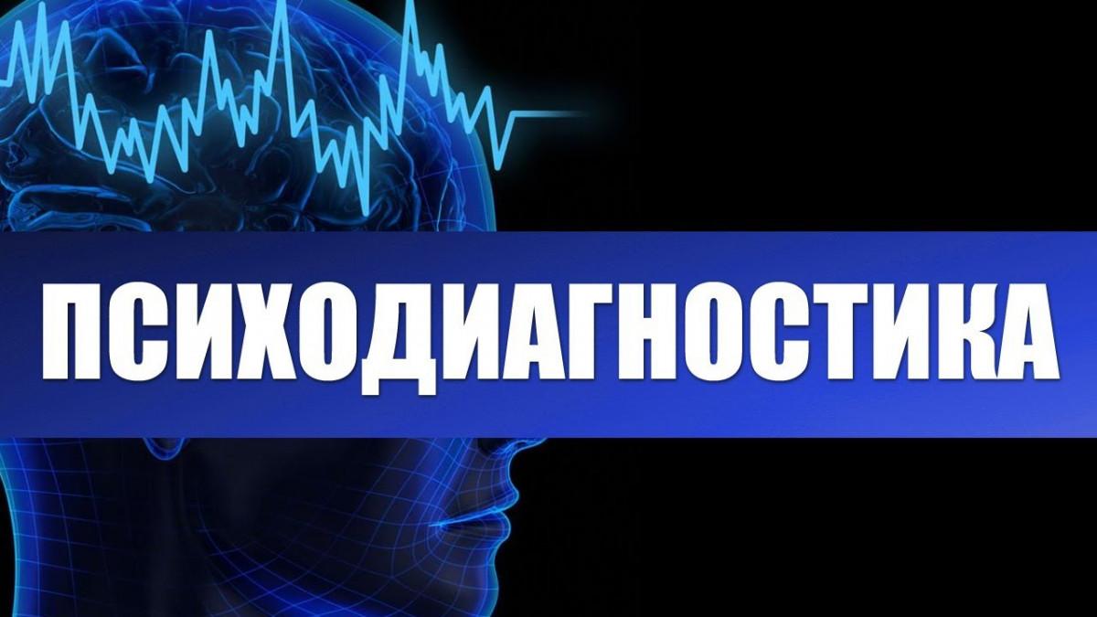 prakticheskaya_psychologiya